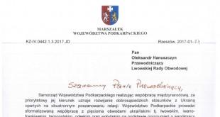 lixst ukraina 2