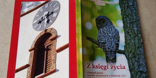 """Kresowe i galicyjskie """"cmentarze"""" czy """"smętarze"""" – wysokie loty poezji z okruszkiem cenzury w Almanachu 50-lecia rzeszowskiego ZLP """"Z księgi życia"""""""