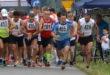 Radomyślanin zwycięzcą ultramaratonu