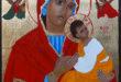 """,,Matka Boska Nieustającej Pomocy"""". Oryginalna Ikona  współczesna ręcznie pisana  zgodnie z Tradycją"""