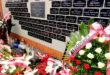 Obchody rocznicy katastrofy smoleńskiej i zbrodni katyńskiej już 10 kwietnia