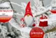 Jarmark Świąteczny – zaproszenie dla wystawców