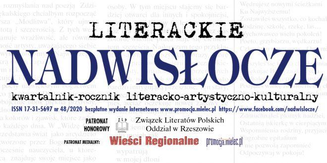 """Literackie """"Nadwisłocze"""" pod patronatem honorowym Związku Literatów Polskich oddział w Rzeszowie"""