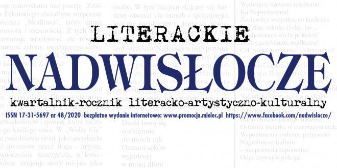 """Literackie """"Nadwisłocze"""" zaprasza twórców słowa i obrazu"""